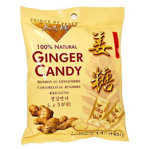 Ginger candy F-04012 500x500